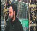 9th Majlis Moharram 1436 Hijari 2014 By Allama Syed Ali Hussain Madani at Jamia Al-Sadiq as G-9/2 Islamabad - Urdu
