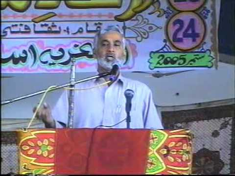 Speech: Engineer Syed Hussain Moosavi | Topic: Itthad Millat Main Tanzeem ki zimawari - Sindhi