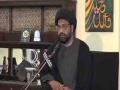 [01] Karbala Aur Ishq-e-Elahi - 5th Safar 1438 A.H - Moulana Syed Taqi Raza Abedi - Urdu