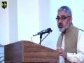 مشرق وسطی میں استعماری طاقتوں کی ناکامی اور موجودہ منظر نامہ - Urdu