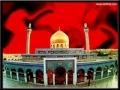 English Noha - Dragged from Karbala to Kufa and then to Shaam