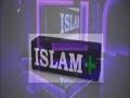 [09 Jan 2017] Islam Plus + اسلام پلس | SaharTv Urdu