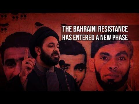 The Bahraini Resistance Has Entered A New Phase | Arabic sub English