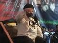 Hai Haat Minna Zilla - www.islamimarkaz.org - Urdu