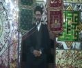 [Majlis 02] Topic : فساد سے مقابلے کی راہ   Maulana Ali Mohsin Naqvi - 1438/2016 - Urdu