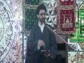 [Majlis 03] Topic : فساد سے مقابلے کی راہ   Maulana Ali Mohsin Naqvi - 1438/2016 - Urdu