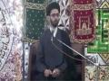 [Majlis 07] Topic : فساد سے مقابلے کی راہ | Maulana Ali Mohsin Naqvi - 1438/2016 - Urdu