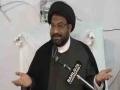 [Majlis 02] Fazeelat-e-Elm - 3rd Safar 1438 A.H - Moulana Syed Taqi Raza Abedi
