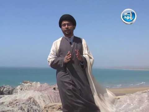 Maulana Shoaib Naqvi - بلندی خدا - Urdu