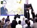 [4th Majlis-e-Barsi] Shaheed Ustad Sibte Jafar Zaidi | Spk: Mol. Raza Dawoodani - Urdu