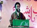 [Shab-e-Yaad-e-Shohada] Speech : Moulana Azhar Hussain Naqvi | February-2017/1438 - Urdu