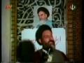 Shaheed Beheshti - Speech on Islamic Revolution of Iran - Persian