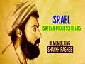 israel is afraid of our Scholars | Remembering Shaykh Ragheb | Arabic sub English