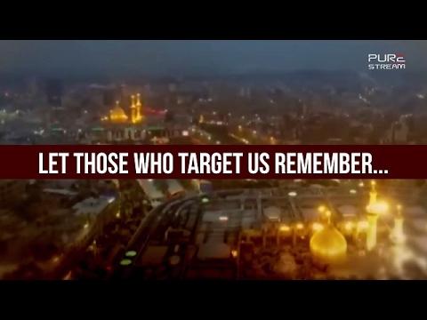 Let Those Who Target Us Remember... | Shaykh Isa Qasem | Arabic sub English
