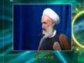 [17 February 2017] Tehran Friday Prayers  | حجۃ الاسلام صدیقی - Urdu