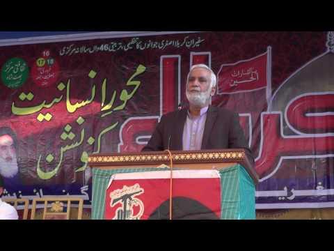 کربلا کا سیاسی پھلو انجنیئر حسین موسوی۔ - Urdu