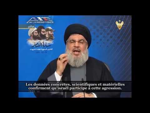 Nasrallah : les USA et l\'Arabie saoudite ont créé les plus grands criminels de l\'histoire 16Feb2017 - Arabic sub Fre
