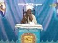 [سلسلہ معارف اسلامی] Topic: گناہ اور اس کا انجام | Allama Raja Nasir Abbas Jafri - Urd