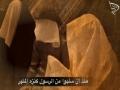 Poetry for Hazrat  Fatima (S.A) English sub Arabic