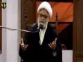 [Seh Roza Majalis-e-Aza -3] Ayyame Fatimiyya 2017 | H.I Moulana Ghulam Abbas Raesi  - Urdu