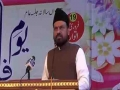 [ASO\\\'s 46th Convention 2017] Topic: Mout Ja Kism | Muhtaram Abdullah Mutahri Sahab - Sindhi