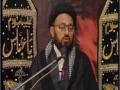 [Ayyame Fatimiyya 2017](1)Topic:سیرت فاطمہ زہراؑ اورعصری تقاضے| H.I Sadiq Raza Taqvi -