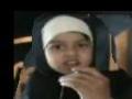 Children Majlis - Zainabia MI 2009 - Quran - Aimen Zehra - Arabic