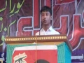 [ASOs 46th Convention 2017] Manqabat: ھم اگر فرش عزا گھر گھر بچھانا - Urdu