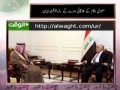 [10 March 2017] سعودی حکام کے علاقائی دورے کے راز - Urdu