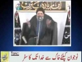 [ Clip ] Khaq se Khuda tak ka safar | Important Lecture about Younger - Urdu