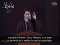Sayed Hashim al Haydari. NUESTRO COMPROMISO CONTIGO, OH HUSEIN.