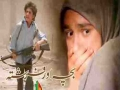 [Movie] Aek Bachcha aur Farishta - Urdu Sub English