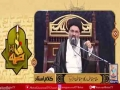 [ Kalam e Ustad - کلام استاد ] Topic: Maqam e Hazrat Fatima s.a   Bethat Educational TV Channel - Urdu