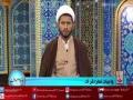[ Ahkam e Ebadat - احکام عِبادات ] Topic: Wajibat e Namaz | Bethat Educational TV - Urdu