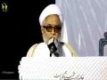 [Bedari Millat Seminar] 22nd Barsi Shaheed Dr. muhammad ali naqvi | Speech : H.I Moulana Mirza Yousuf - 1438/2017 - Urdu
