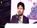[Bedari Millat Seminar] 22nd Barsi Shaheed Dr. muhammad ali naqvi | Speech : Br. Nasir Sherazi - 1438/2017 - Urdu