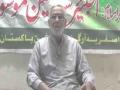 [ Weekly Lecture ] Topic: Dunya G Haqeeqat   Engr S.Hussain Moosavi - Sindhi