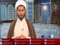 [ Ahkam e Ebadat - احکام عِبادات ] Topic: Sharyat-e-Wuzu   Bethat Educational TV - Urdu