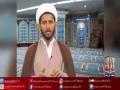 [ Ahkam e Ebadat - احکام عِبادات ] Topic: Wuzu Jabira   Bethat Educational TV - Urdu