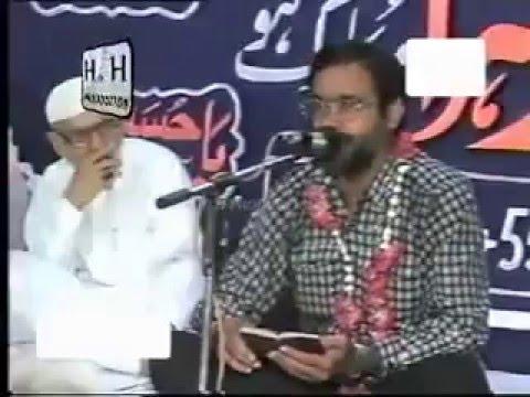 Manqabat Bibi Fatima Zehra (S.A.) | By Prof. Sibte Jaffer shaheed - Urdu