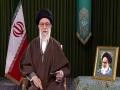 پیام نوروزی به مناسبت آغاز سال ۱۳۹۶ - Sayyed Ali Khamenei - Farsi