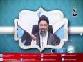 [Kalam e Ustad - کلام استاد] Topic: Izhar e Bandge/اظہارِبندگی | Bethat TV - Urdu