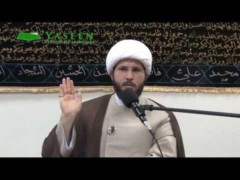 Sh. Hamza Sodagar - Ramadan 1431 2010 [Lecture 05] - English