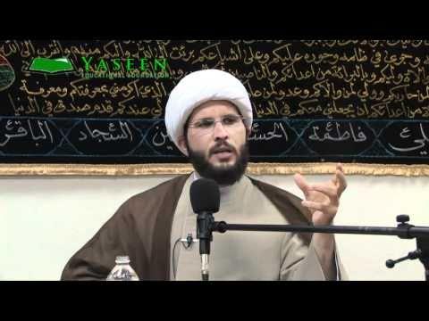Sh. Hamza Sodagar - Ramadan 1431 2010 [Lecture 07] - English