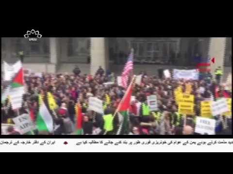 [27 March 2017] امریکہ کی جانب سے اسرائیل کی بلاقید و شرط حمایت کا اعلان  -