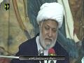 سیاست سے دُنیا کی جُدائی کے نقصانات  - H.I. Ghulam Abbas Raisi | Urdu