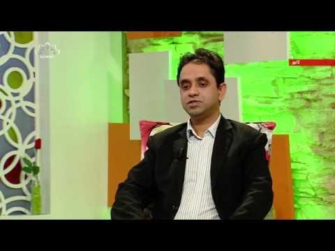[ ڈرماٹوفیٹوز سے  کیسے بچیں [ نسیم زندگی - SaharTv Urdu