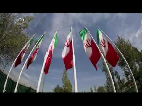 [ تہران کے آزادی اسٹیدیم کے بارے میں دلچسپ معلومات - [ نسیم زندگی - S