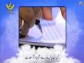 [36] شرح حدیث - گھر والوں کے ساتھ نرمی سے پیش آنا - رہبر معظم - Farsi Sub Urdu