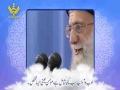 [37] شرح حدیث - دوسروں کی پسند کا لحاظ - رہبر معظم - Farsi Sub Urdu